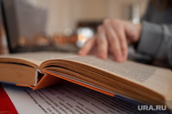 Подготовка студентов к зимней экзаменационной сессии. Екатеринбург, студент, учебник, подготовка, сессия