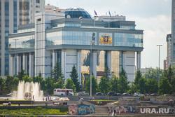 Клипарт. Свердловская область, заксобрание свердловской области