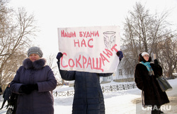 Митинг против сокращения врачей и закрытия отделений в районной больнице. Село Уинское. Пермский край , увольнения, депрессия, наши будни нас сокращают, массовые сокращения