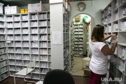 Клипарт. медицина Областная клиническая больница 1. Тюмень, регистратура, поликлиника, медицина, картотека, больница, больничный