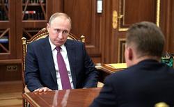 Клипарт. Сайт президента России, миллер алексей, путин владимир