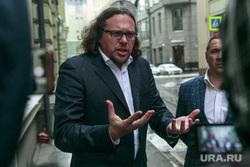 Подача документов во ВЦИК Алексеем Навальным. Москва, полонский сергей