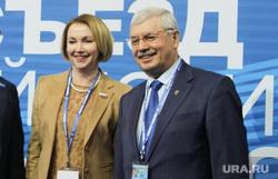 Мякуш Гехт Лошкин на съезде ЕР. Москва., гехт ирина, мякуш владимир, лошкин алексей