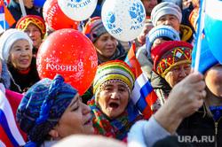 День народного единства. Челябинск, россия, воздушный шар, пенсионеры, праздник