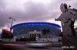 Вокруг Центрального стадиона. Екатеринбург, стадион, центральный стадион, екатеринбург арена