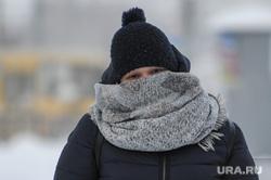 Мороз. Челябинск, зима, шарф, мороз, холод, климат, погода