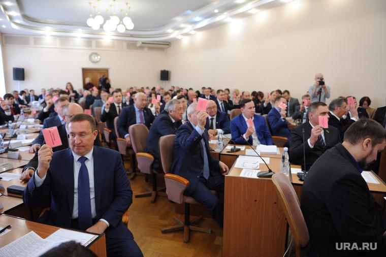Выборы мэра в городской думе. Челябинск