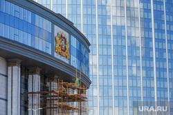 Новый герб на здании ЗССО. Екатеринбург, герб, заксобрание со