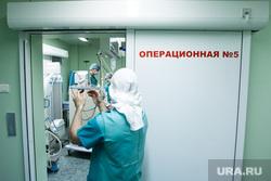Операция на позвоночнике в Сургутской клинической травматологической больнице. Сургут, операционная