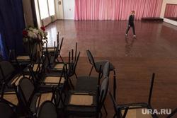 Клипарт. Магнитогорск, актовый зал, стулья, паркет