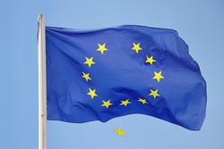 Клипарт. Pixabay. Екатеринбург, евросоюз, флаг