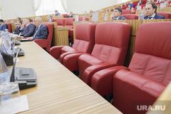 Заседание Заксобрания ЯНАО 27 октября 2016, кресла, место, заксобрание янао, пустые, депутаты