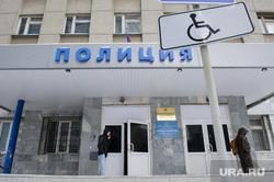 Активисты забрались на телебашню и требуют референдум. Фото с места событий, Екатеринбург, парковка инвалидов, отдел полиции ленинского района, отдел полиции №5