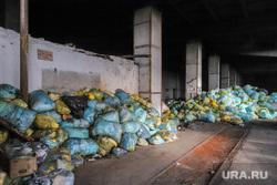 Крематорий. Оцепление. Курган , отходы, свалка мусора, отбросы, медецинские отходы