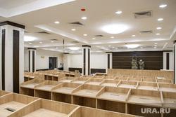 Новые помещения Екатеринбургской городской думы и заседание ЕГД. Екатеринбург