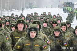 Репетиция парада на 2-ой Новосибирской. Екатеринбург, призыв, бег