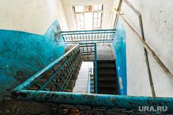 Немецкий квартал. Челябинск, лестничный пролет, подъезд, старые дома, лестница
