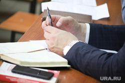 Судебное заседание по делу экс-главы Кетовского района Носкова Александра. Курган, документы, руки, шариковая ручка
