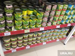Цены на новогодние продукты в магазинах Кургана, консервированные овощи, горох