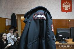 Суд над Вадимом Панкратовым. Екатеринбург
