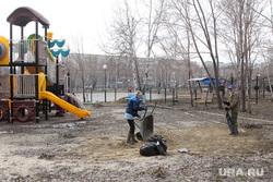 Городской сад, Епархия Курган, городской сад, уборка территории, детская площадка