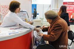 Ярмарка недвижимости и кредитов. Челябинск, пенсионерка, старуха, ярмарка недвижимости