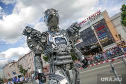 День города. Пермь, робот