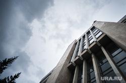 Виды Екатеринбурга  , ранхигс, здание