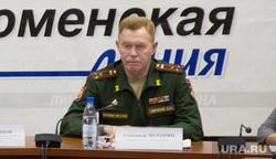 Пресс-конференция Алесанда Моторина и Виктора Осипова на тему: