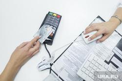 получить деньги без залога оформить кредит мфо