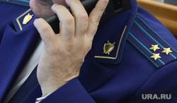 Заседание правительства области. Курган, прокурор, звонок по телефону