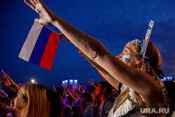 Фан-зона ЦПКиО. Матч Россия - Хорватия., флаг россии, болельщики сборной россии