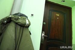 Квартира, где убили мальчика