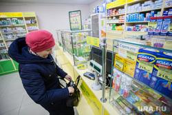 Аптеки. Сургут, покупатель, аптека, лекарства, фармацевтика