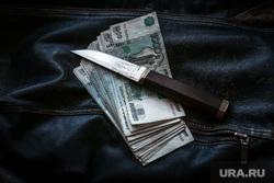 Клипарт по теме Насилие. Москва, убийство, оружие, кошелек, пм, ограбление, ауе, пачка денег, криминал, преступление, бандитизм, разбой, братки, киллер, пистолет, макаров, разборки, стрелка, деньги, купюры, тысячные, заказное убийство, наемный убийца, молодежные банды