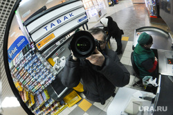 Продукты. Цены. магазин Проспект. Челябинск., фотограф, касса, табак, объектив