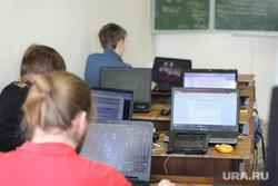 Клипарт. Екатеринбург, студенты, компьютерный класс, урок, занятие, ноутбуки