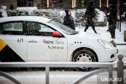 Снегопад в Екатеринбурге, снег, зима, такси, яндекс такси, снегопад