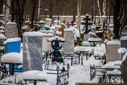 Северное кладбище и могила Александра Хабарова. Екатеринбург, могила, кладбище