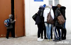 Станция Кособродск ( Лазарева Лариса) Курганская обл, школьники, первоклассник, старшеклассники