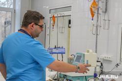 Выездная комиссия гордумы во 2 городскую больницу Курган, реанимация, врач анестезиолог реаниматолог, больница
