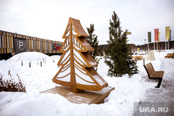 Презентация МЕГА-парка. (часть) Екатеринбург, елка, мега  парк