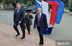 Гости на инаугурации губернатора Алексея Текслера, Челябинск, шмидт андрей, мошаров станислав