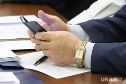 Заседание комитета по бюджету, финансовой и налоговой политике. Курган, депутат, ручка, документы, телефон, смартфон, чиновник, часы, рука, бумаги, политика, часы orient