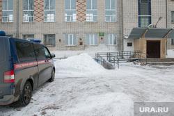 Фото с места событий - стрельбы в школе № 15. Шадринск, следственный комитет россии, школа15