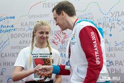 Второй день Международного Форума Добровольцев. Сочи, международный форум добровольцев, волонтеры переписи, древалева екатерина
