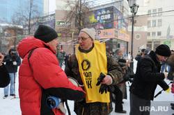 Марш Матерей против смога и за чистый воздух Челябинск, московец василий, костенко андрей