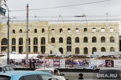 Клипарт. Челябинск., центральный стадион челябинск