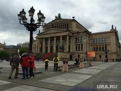 Берлин, концертхаус берлин, дом концертов