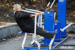 Субботник в парке им. Гагарина с участием депутатов Законодательного собрания и Челябинского отделения партии